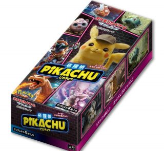 Detective Pikachu Booster Box